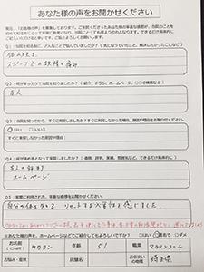 ケロヨンさま (2)